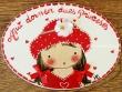 Placa para puerta niña vestido rojo (Aquí dormen dues Princeses)