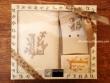 Caja de Regalo letra L