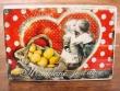 Guarda-esponjas de cerámica - Modelo MADELEINE JE T´AIME