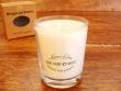 Vela perfumada en vaso de cristal - 9 cm. (Té Verde)