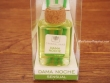 Difusor de Perfume DAMA DE NOCHE - 18 ml.