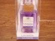 Difusor de Perfume de LAVANDA - 18 ml.