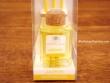 Difusor de Perfume de JAZMÍN - 18 ml.