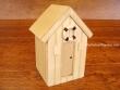 Caseta de Playa de madera - 12 cm. (color crema)