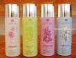Ambientadores naturales de hogar - 200 ml. (4 perfumes diferentes)