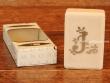 Jabón perfumado - Letra J