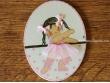 Placa infantil para puerta modelo niña ballet